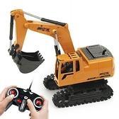 遙控挖掘機模型仿真大號合金挖土鉤機工程充電動兒童男孩玩具汽車【快速出貨】