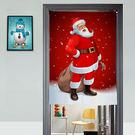 聖誕老人 門簾 窗簾 風水簾 玄關GBC...