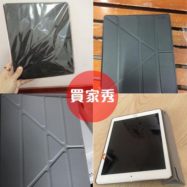 變形金剛 iPad 9.7 2017 2018 mini 1 2 3 4平板皮套 智能休眠 全包 防摔 平板套 保護套