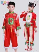 元旦喜慶演出服開門紅中國夢娃舞蹈服幼兒過年秧歌表演服裝女 一米陽光