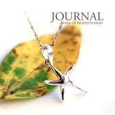 925純銀 海洋之星鎖骨鍊 短項鍊_質物日誌Journal