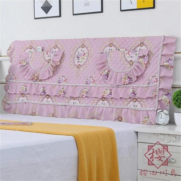 床頭套罩簡約現代弧形實木皮布床靠背罩保護套床頭罩套【櫻田川島】