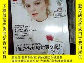 二手書博民逛書店spur罕見2017 6 日文Y180897