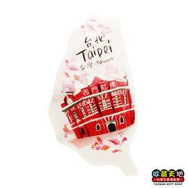 【收藏天地】台灣紀念品*米亞島型冰箱貼-西門紅樓 ∕  磁鐵  彩繪 觀光 禮品 辦公小物