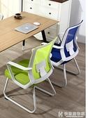 百深電腦椅家用辦公椅子舒適轉椅現代簡約人體工學游戲靠背座椅 NMS快意購物網