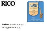 【小麥老師樂器館】Rico Royal 中音薩克斯風竹片2 1/2號 (RCWR-RR-A-25)