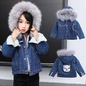 兒童外套女童加絨牛仔外套2018秋冬新款韓版兒童中大童羊羔絨冬裝加厚上衣 喵小姐