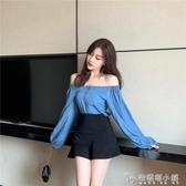 春秋季新款韓版女裝一字肩寬鬆泡泡袖長袖牛仔襯衣 安妮塔小鋪