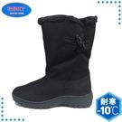 【ESKT 台灣 女 中筒雪鞋《黑》】SN203/中筒雪鞋/冰爪/靴/賞雪/旅遊