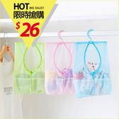✭米菈生活館✭【L16-1】可掛式多用途收納網袋 曬衣 夾子 廚房 浴室 多用 掛袋 透氣 置物 懸掛