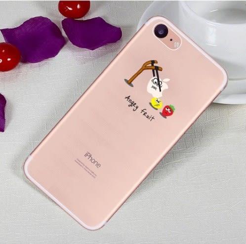 蘋果 iPhone 7/8 4.7 彩繪 手機殼 透明殼 創意 鏤空 蘋果 7 軟殼 可愛 清新 蘋果 iPhone 7/8 6s