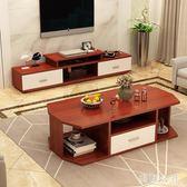 北歐電視柜茶幾組合現代簡約套裝客廳電視機柜臥室小戶型地柜矮柜 ys5886『美鞋公社』