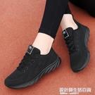 2020春夏新款運動鞋女韓版百搭黑色女鞋子女生平底輕便跑步休閒鞋 設計師生活百貨