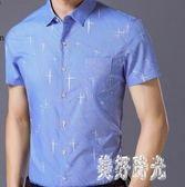 中年爸爸裝休閒大碼棉質上衣 夏季男士短袖襯衫衣薄款短袖TT2757『美好時光』