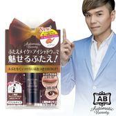 【日本AB】咖啡色雙眼皮膠水 ◆86小舖 ◆