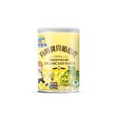 「有機穀典」有機寶貝葡萄乾 110g/罐