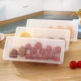 3個裝 大號廚房分類瀝水保鮮盒塑料冰箱冷藏冷凍儲藏盒食物收納盒igo 美芭
