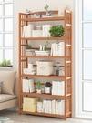 書架 簡易書架落地收納置物架簡約家用兒童學生經濟型楠竹抽拉小書柜免運快出
