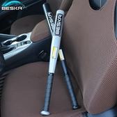 棒球棒加厚合金黑棒球棍棒球桿家用防衛鐵棍男打架武器車載防身用棒球棒 LX HOME 新品