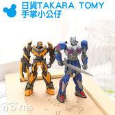 【日貨TAKARA TOMY手掌小公仔】Norns 變形金剛大黃蜂 柯博文日本Transformers