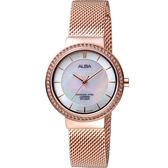 ALBA雅柏璀璨新生時尚腕錶   VJ21-X132K AH8496X1