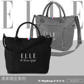 ELLE 側背包 周年限定版 極簡風 帆布 手提 斜背 托特包 兩用包 EL52372 得意時袋