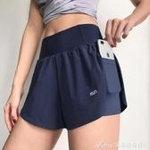 速幹褲寬鬆運動短褲女防走光健身褲高腰瑜伽褲跑步褲外穿休閒褲 快速出貨