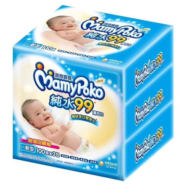 滿意寶寶 天生柔嫩溫和純水一般型溼巾補充包 100入x12包/箱-箱購