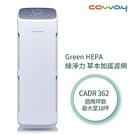 (福利品/買到賺到)【Coway】綠淨力立式空氣清淨機 AP-1216L (經檢測證實有效KO病毒)