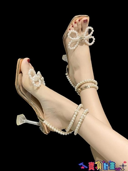 中跟涼鞋 細跟涼鞋女仙女風2021年新款夏天百搭珍珠蝴蝶結一字扣羅馬高跟鞋 寶貝 上新