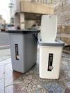 最新優惠買一送一 彈蓋垃圾桶(小)/6L...