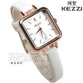 KEZZI珂紫 方形 美型鑲鑽手錶 輕巧淑女錶 防水手錶 皮革帶 學生手錶 玫瑰金電鍍x白 KE1864白
