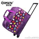 愛尼森旅行包短途行李包大容量旅行袋20寸手提拉桿包女輕便登機包igo 美芭