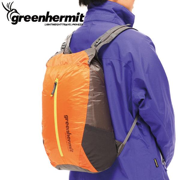 GREEN HERMIT ZIP-DRY 防水背包拉鍊式 S / 綠 橘 白 OD5116 露營 登山 攻頂包 泛舟 逤溪