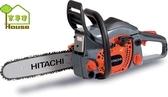 """[ 家事達 ] 日立HITACHI-CS33EB   引擎式鏈鋸機--14""""  CHAIN SAW"""