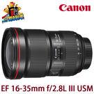 【24期0利率】CANON EF 16-...