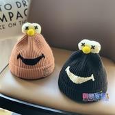 兒童帽子 女寶寶帽子毛線帽秋冬季女童可愛超萌男童潮1-3歲兒童帽冬天2【降價兩天】