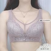 2件裝 薄款大碼大胸顯小內衣無鋼圈聚攏蕾絲文胸罩抹胸背心式【貼身日記】