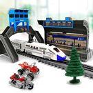 高鐵軌道車玩具 電動兒童仿真和諧號4-6-10歲男孩小火車軌道玩具 WE1100『優童屋』