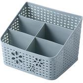 多功能護膚品儲物盒桌面遙控器化妝品首飾收納盒梳妝臺塑料整理盒【onecity】