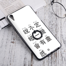 |文創現貨| OPPO R9 Plus 指環 手機殼 指環扣 指環支架 犀牛盾支架 靈感