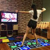 跳舞毯雙人電視電腦兩用健身