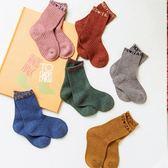 全館85折~兒童襪子春秋夏季純棉薄款1-12歲寶寶~99狂歡購
