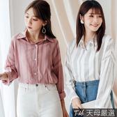 【天母嚴選】設計款落肩條紋長袖襯衫(共二色)