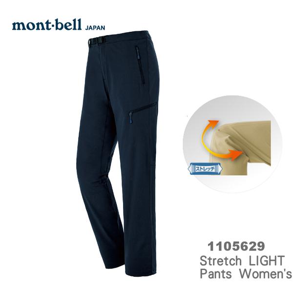 【速捷戶外】日本 mont-bell 1105629 Strech Light 女彈性長褲(黑藍) ,登山長褲,旅遊長褲,montbell
