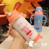 卡通可愛兒童吸管杯手柄背帶兩用不銹鋼便攜帶保溫飲水果汁杯-奇幻樂園