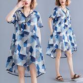 大尺碼洋裝 大碼夏裝女文藝復古寬鬆V領短袖棉麻連身裙 顯瘦不規則a字裙子