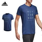 Adidas Never Done 男 藍 短袖 運動上衣 短T 愛迪達 Climalite 健身 排汗 T-SHIRT 乾爽 CV5114