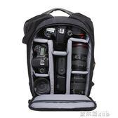 相機包 民族風新款男女通用專業單反相機包戶外旅行大容量攝影雙肩包 JD【美物居家館】