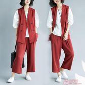 文藝大尺碼女帥氣馬夾鬆緊腰九分褲純色兩件時尚套